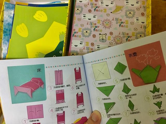 摺紙教學書