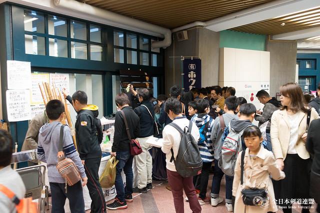 64th All Japan KENDO Championship_108