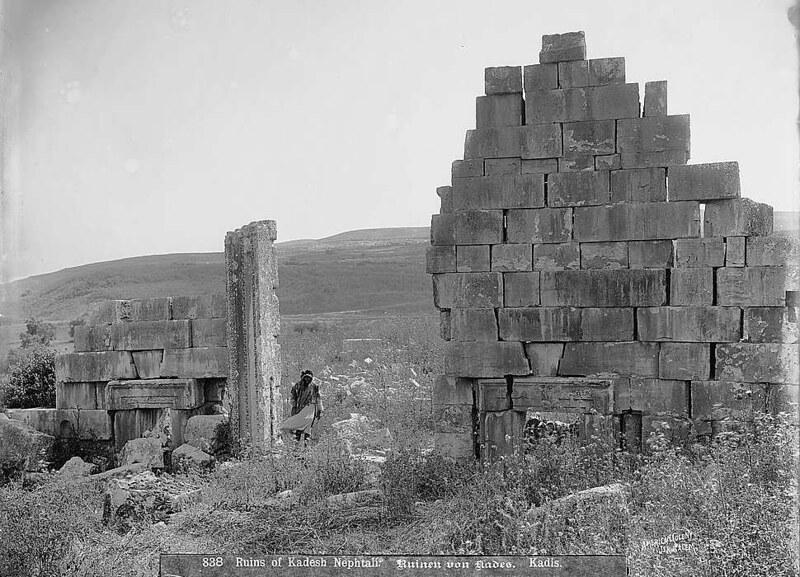 Tel-Kedesh-1898-1914-07030v