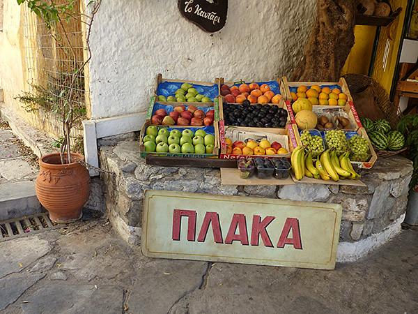 Plaka, Athènes