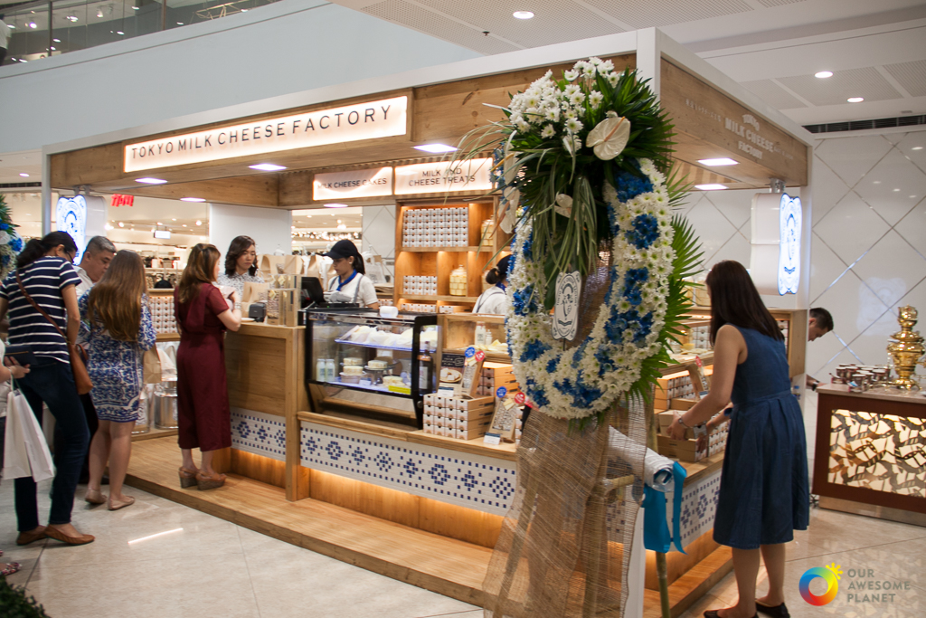 Tokyo Milk Cheese Fatory