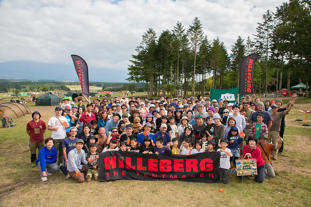 Hilleberg Roundup 2016 Event Photo