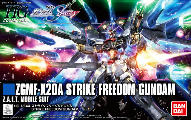 HGCE Strike Freedom Gundam - Box Art