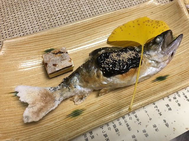 味噌烤山女魚