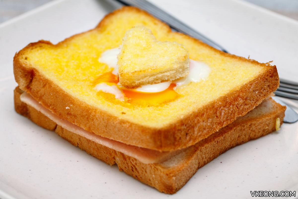 Nam Chau White Coffee Hole in Heart Toast