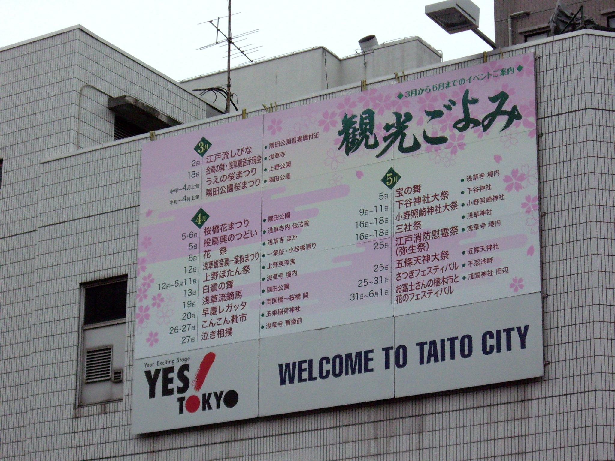 Kanji in Use
