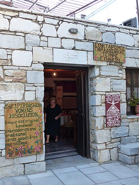 association des femmes d'Apiranthos