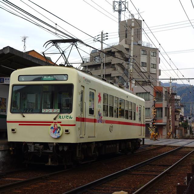 2016/11 叡山電車×きんいろモザイクPretty Days ラッピング車両 #07