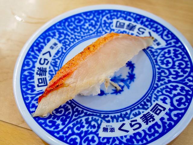 2016.10.24 くら寿司