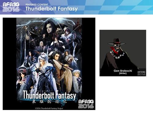 AFASG16 Thunderbolt Fantasy