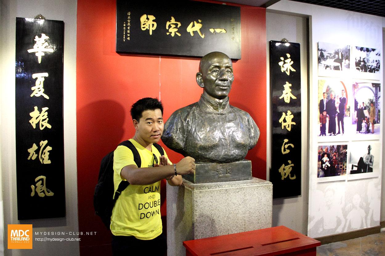 MDC-China-2014-201