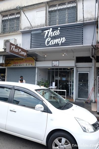 Thai Camp (1)