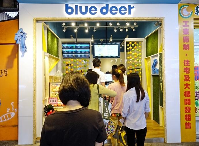 3 布鹿 Blue Deer 內湖人氣飲品