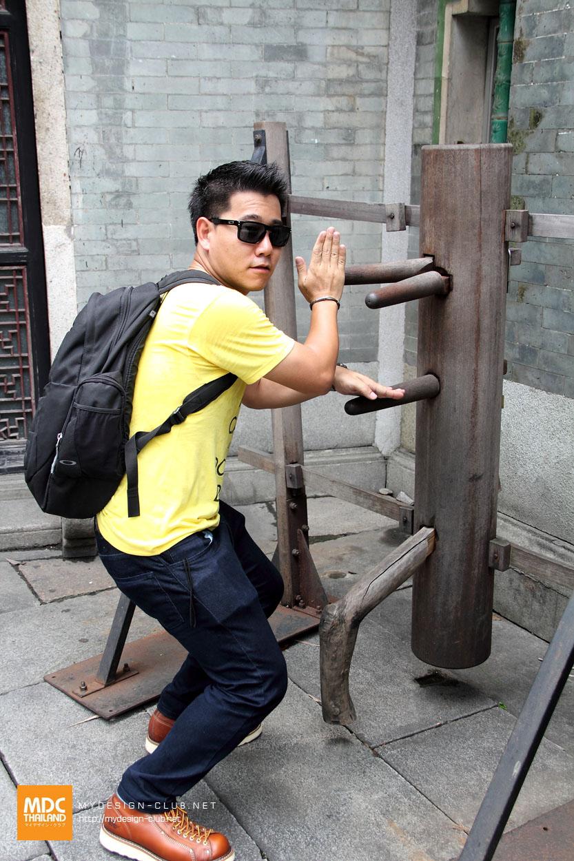 MDC-China-2014-205