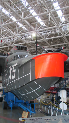 実験飛行艇 US-FX IMG_0644