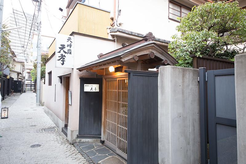 AMEX_BUS_TOUR_TOKYO-37