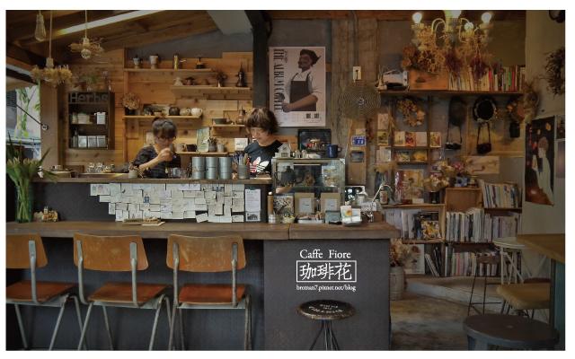Caffe-Fiore珈琲花-6