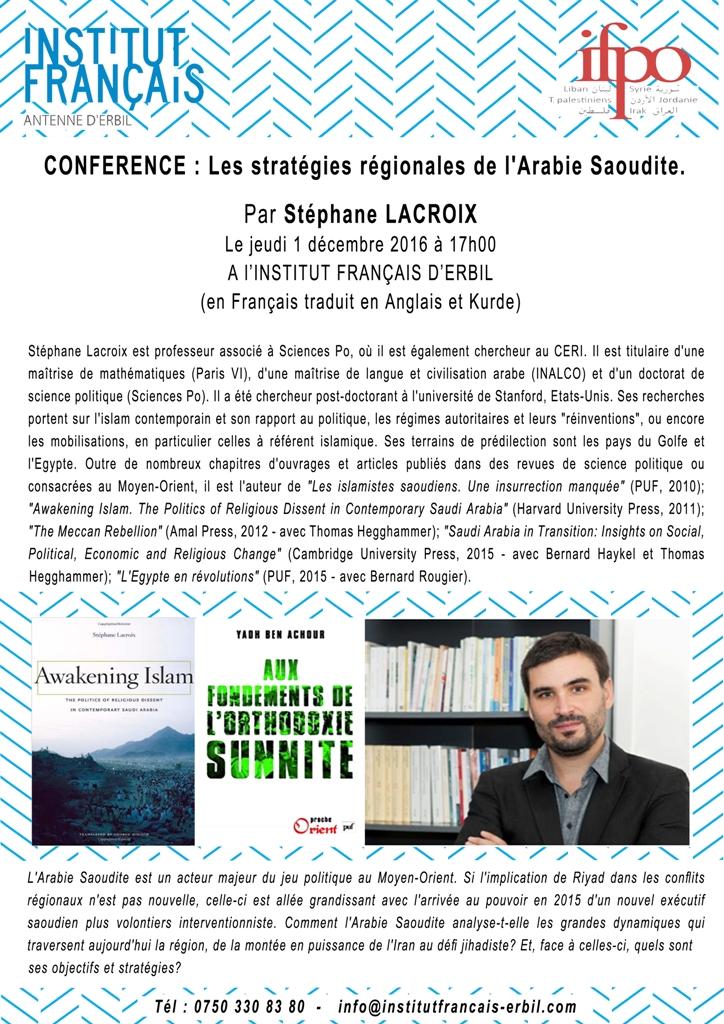 Conférence : Les stratégies régionales de l'Arabie Saoudite (Erbil, le 1er décembre 2016)