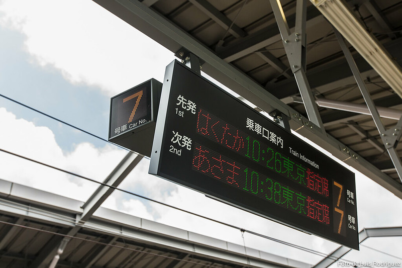info trenes-13