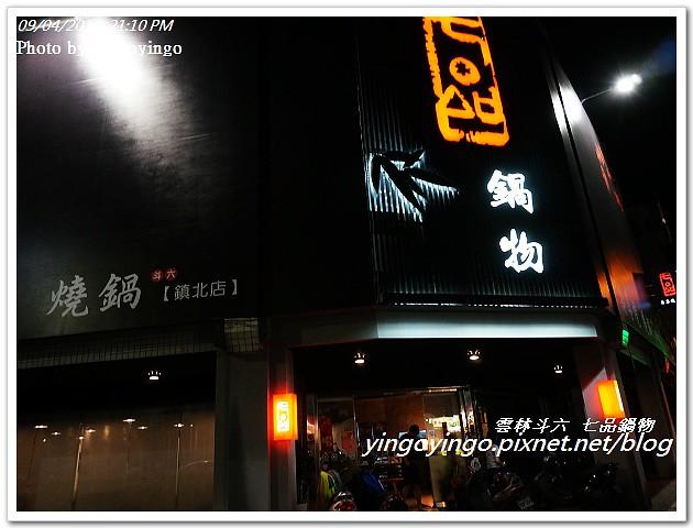 DSC05321 | 相片擁有者 YINGO2008