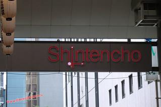 CIMG1265 Shotengai Shintencho (Fukuoka) 14-07-2010