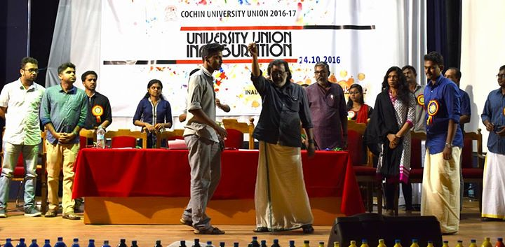 Cochin University Students Union 2016-17 Inauguration