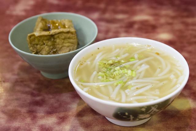 麵嫂米粉湯 Mian Sao Rice Noodle Soup