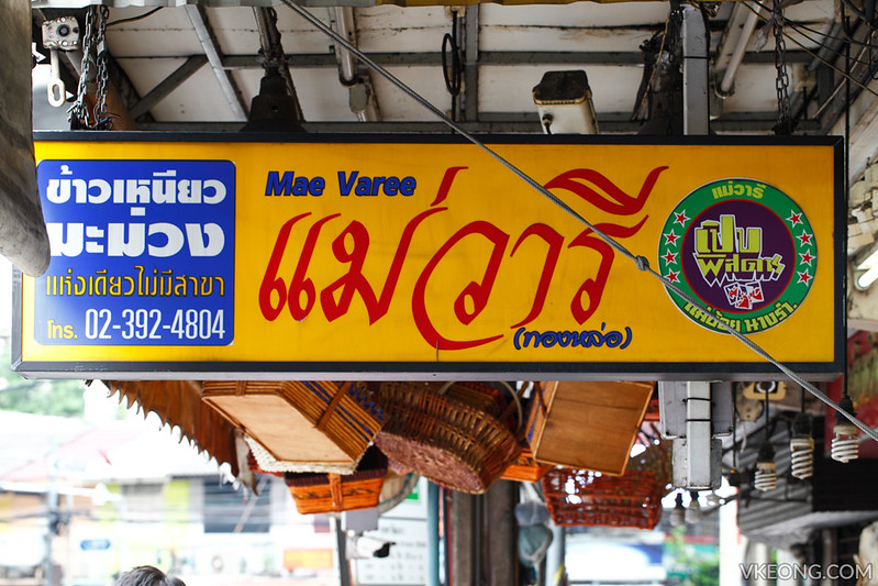 Mae Varee Fruit Shop Signboard