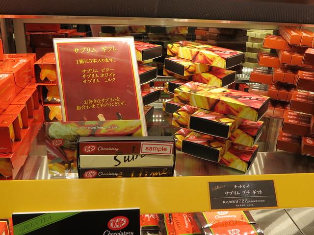 Chocolatory in Matsuzakaya, Nagoya