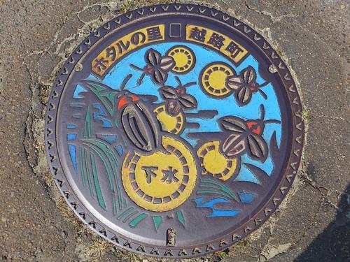 Koshiji Nigata, manhole cover (新潟県越路町のマンホール)