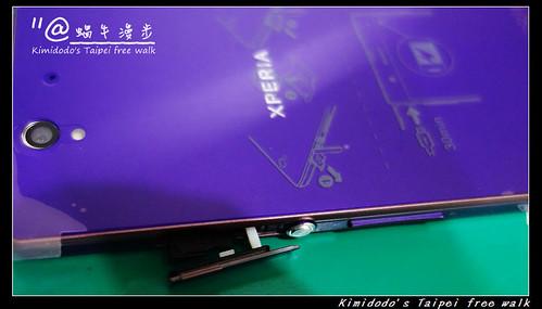 Sony Xperia Z (11)