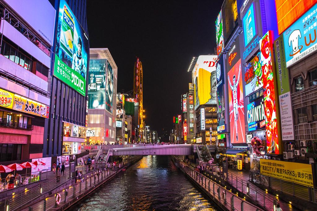 Dontonbori Osaka