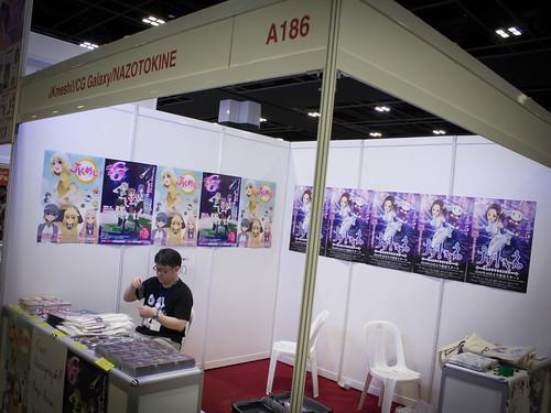 AFA16_JK_Meshi_CG_Galaxy_Nazotokine