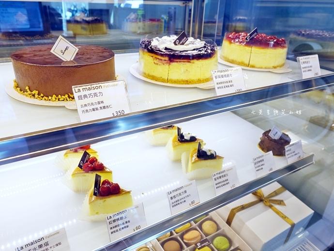 11 梅笙蛋糕工作室 La maison 台中美食 台中甜點 台中旅遊