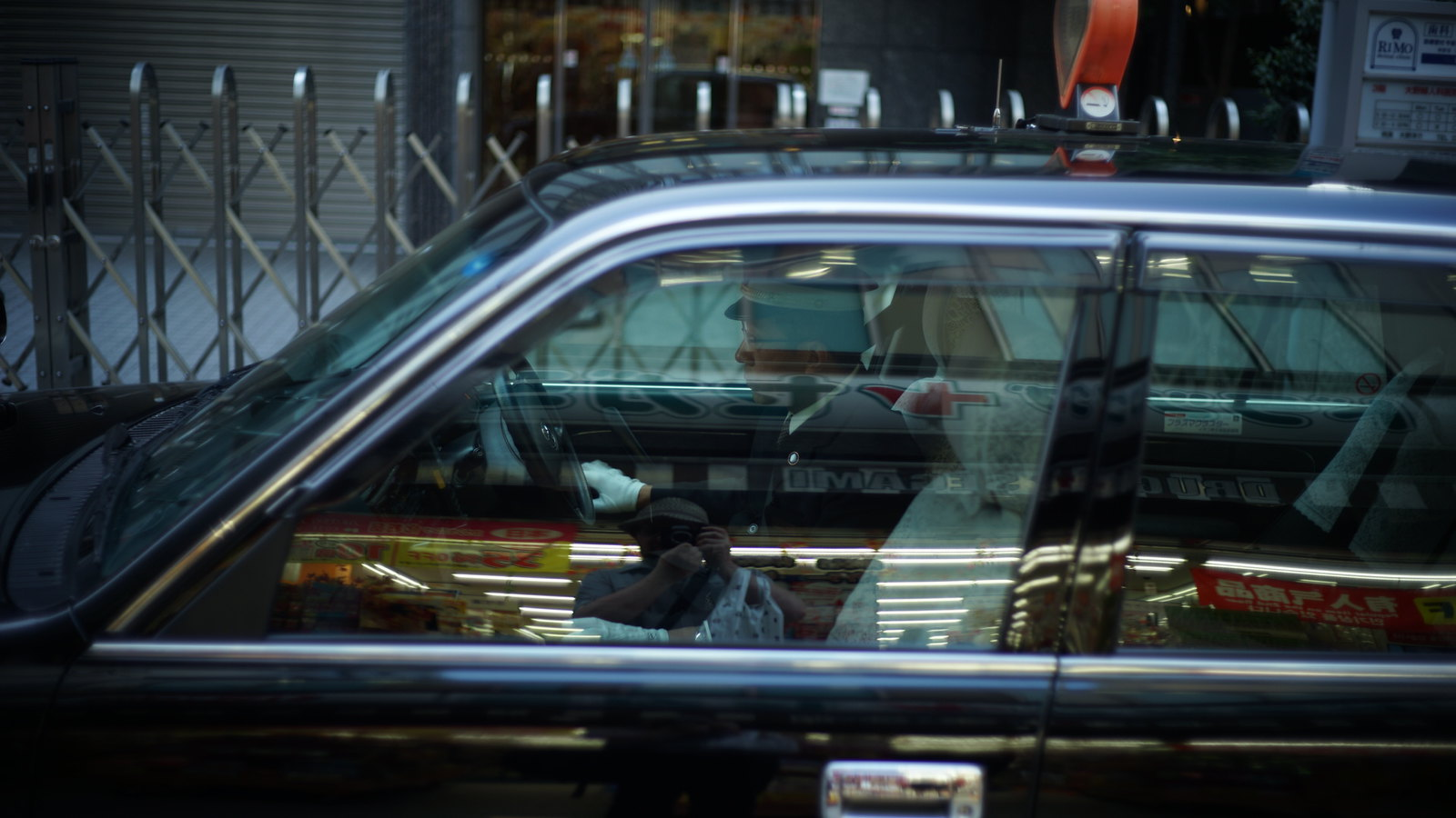 Reflections: Taxi