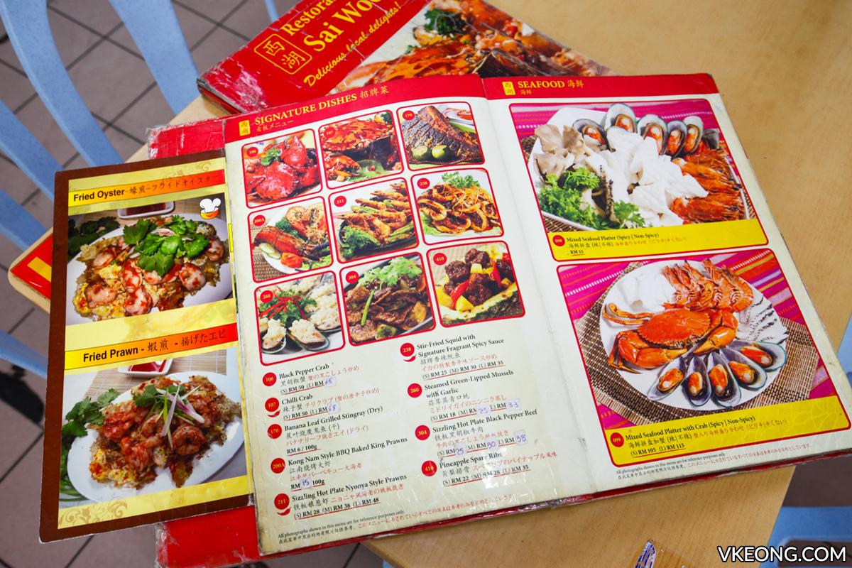Sai Woo Jalan Alor Restaurant Menu