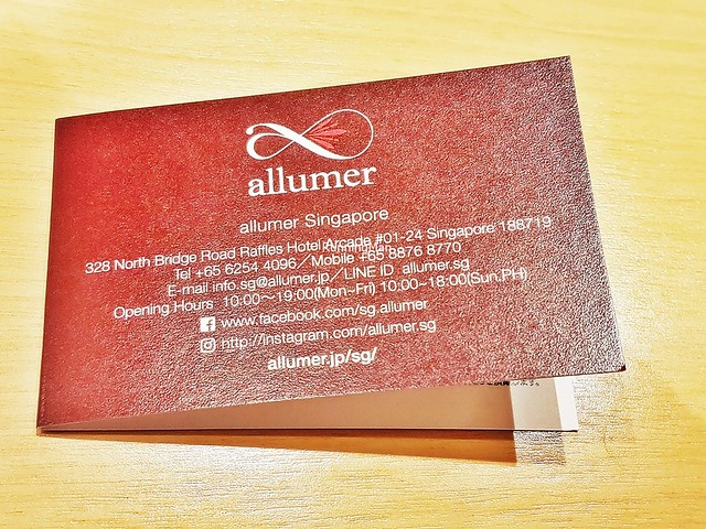 Allumer beauty salon ivan teh runningman for Address beauty salon