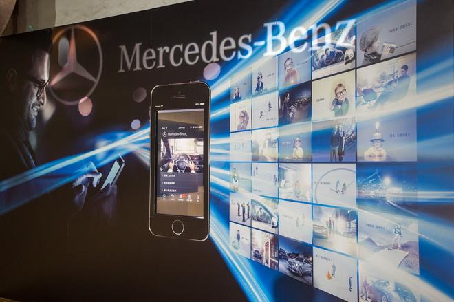 從傳統汽車工業轉型成服務、科技業,台灣賓士推出App創新服務