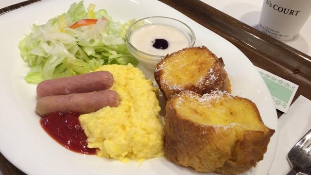 Narita Breakfast