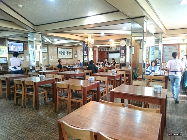 Baeyke Samgyetang interior