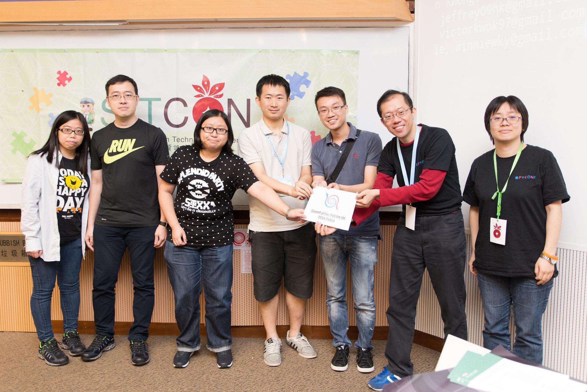 SITCON x HK Lucky Draw