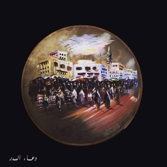 سوق جدة
