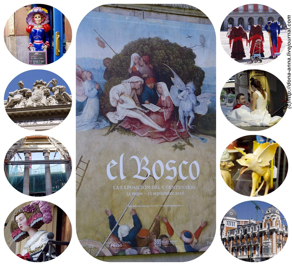 Madrid-Collage-a