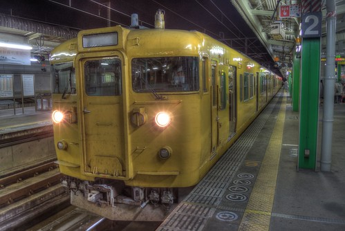 Mihara Station on NOV 23, 2016 (1)