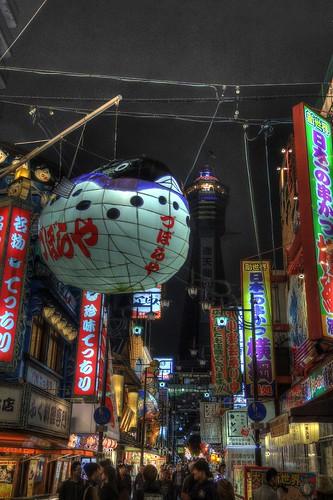 'SHINSEKAI' area, Osaka in evening on NOV 27, 2016 (3)