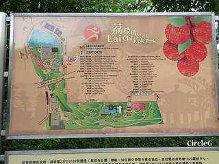 CIRCLEG 香港 遊記 美孚 嶺南之風 荔枝角公園  (2)