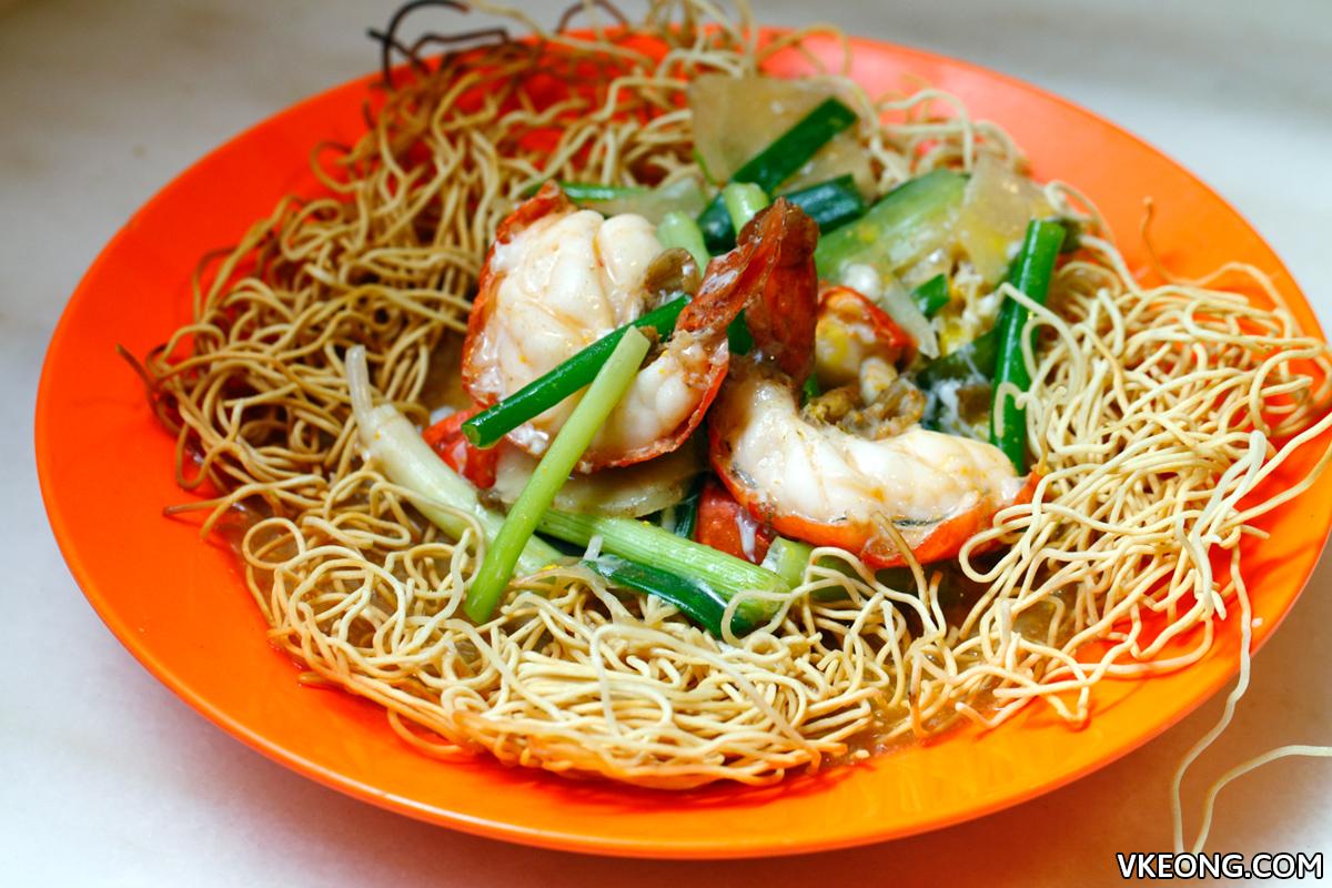Kim Lian Kee Sang Har Gigner Onion Egg Noodle