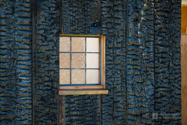 Charcoal wall of La Collina Omihachiman (ラ・コリーナ近江八幡)
