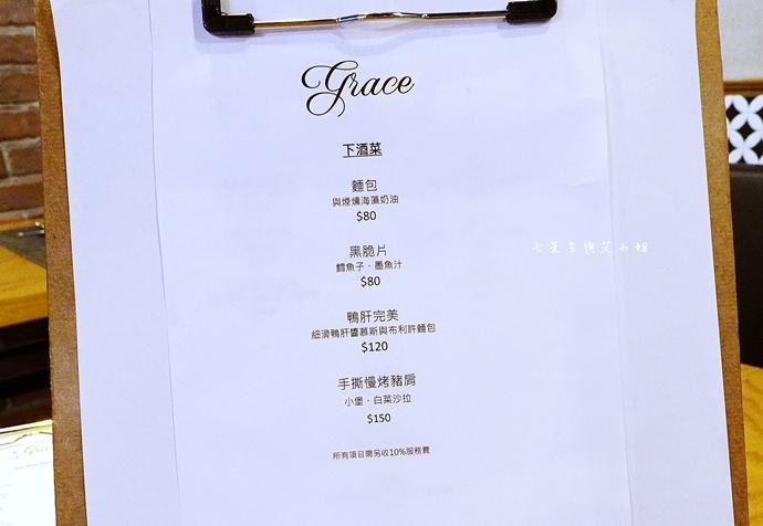 8 Grace Restaurant 東區美食推薦 小酒館