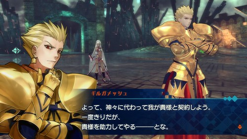Fate_Extella_Factions_Attila_01